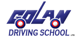 Golan Driving School